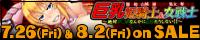 豚の如き山賊に捕らわれて処女を奪われる 巨乳姫騎士&女戦士 ~絶対チ●ポなんかに負けたりしない!!~